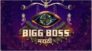 Bigg Boss Marathi 3: बिग बॉस मराठी 3 लवकरच प्रेक्षकांच्या भेटीला; सोशल मिडीयावर पोस्टर व्हायरल (Video)