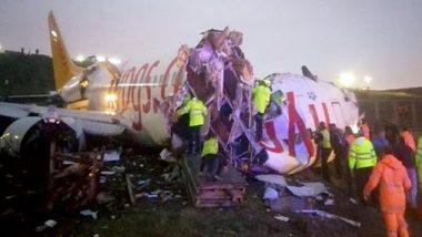 तुर्की: इस्तंबुल विमानतळावर एका विमानाला अपघात; एकाचा मृत्यू तर, 150 हून अधिक प्रवासी जखमी