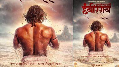 Sarsenapati Hambirrao Poster: शिवजयंती निमित्त प्रविण तरडे यांनी शेअर केले 'सरसेनापती हंबीरराव' सिनेमाचे पोस्टर