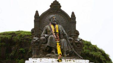 Shivaji Maharaj Powada: शिव जयंती निमित्त छत्रपती शिवाजी महाराज यांची शौर्यगाथा सांगणारे हे खास पोवाडे (Watch Video)