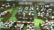 Maharashtra Budget Session 2020: मराठी भाषा सक्ती विधेयक विधानसभेत बहुमताने मंजूर