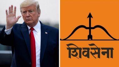 अमेरिका राष्ट्राध्यक्ष डोनाल्ड ट्रम्प यांच्या भारत दौऱ्याचा गरीब, मध्यमवर्गीय जनतेला फरक पडत नाही- शिवसेनेची टीका