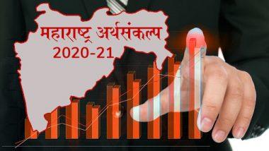 Maharashtra Budget 2020-21 Live Updates: राज्यात पेट्रोल डिझेलच्या किमतीत 1 रुपयाची वाढ