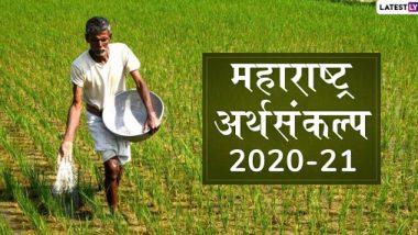 Maharashtra Budget 2020-21 Highlights: 2 लाखाच्या वर कर्ज घेतलेल्या शेतकऱ्यांना मोठा दिलासा; महाराष्ट्र अर्थसंकल्पात मिळणार 'ही' सवलत