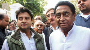 Madhya Pradesh: सरकार वाचवण्यासाठी मुख्यमंत्री कमलनाथ यांचे प्रयत्न; पक्षात असलेल्या 92 कॉंग्रेस आमदारांची जयपुरला रवानगी