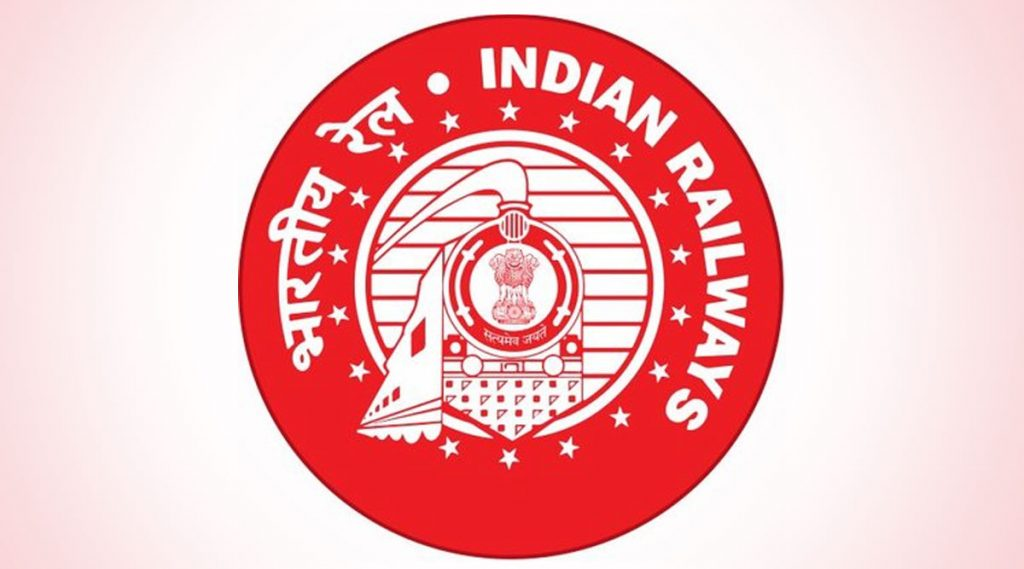 E-Catering, चादर, ब्लॅंकेट शिवाय सुरू होणार 12 मे पासून भारतात प्रवासी रेल्वे सेवा; Aarogya Setu App वापरा:  रेल्वे मंत्रालयाच्या प्रवाशांना सूचना