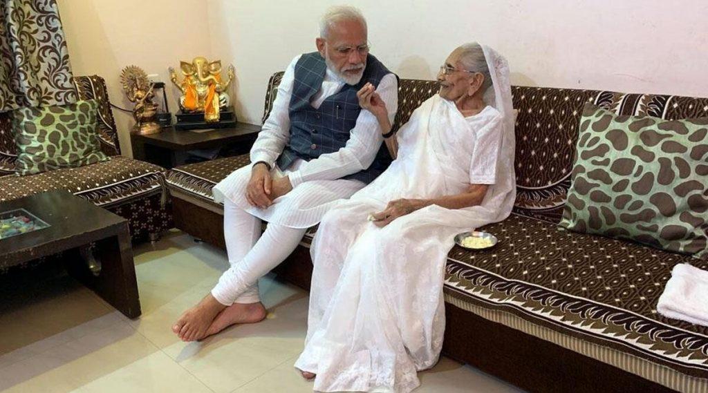 PM- केअर्स फंड साठी पंतप्रधान नरेंद्र मोदी यांच्या आई हिराबेन यांनी स्वतःच्या बचतीतून दिले 25 हजाराचे योगदान