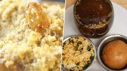 Ram Navami Special Recipes: रामनवमी निमित्त घरच्या घरी बनवा सुंठवड्याच्या प्रसादासह काही स्वादिष्ट रेसिपीज