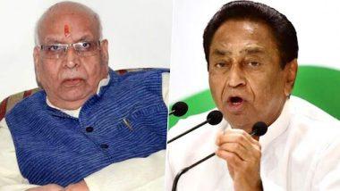 मध्य प्रदेश: कमलनाथ सरकारचा कसोटीचा दिवस; तात्काळ बहुमत चाचणी घेण्याबाबत आज सर्वोच्च न्यायालयात  सुनावणी