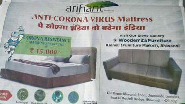 'Anti- Coronavirus गादीवर झोपून कोरोना पळवा' भिवंडी येथे खोट्या जाहिरातीचा प्रसार केल्याप्रकरणी एका कंपनीच्या विरोधात गुन्हा दाखल