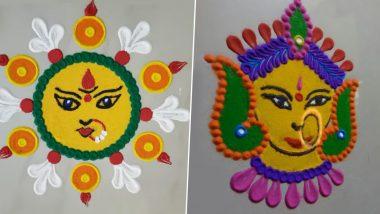 Chaitra Navratri Special Rangoli: चैत्र नवरात्री निमित्त दाराबाहेर 'या' मनमोहक रांगोळ्या काढून देवीच्या आगमनाची करा जय्यत तयारी