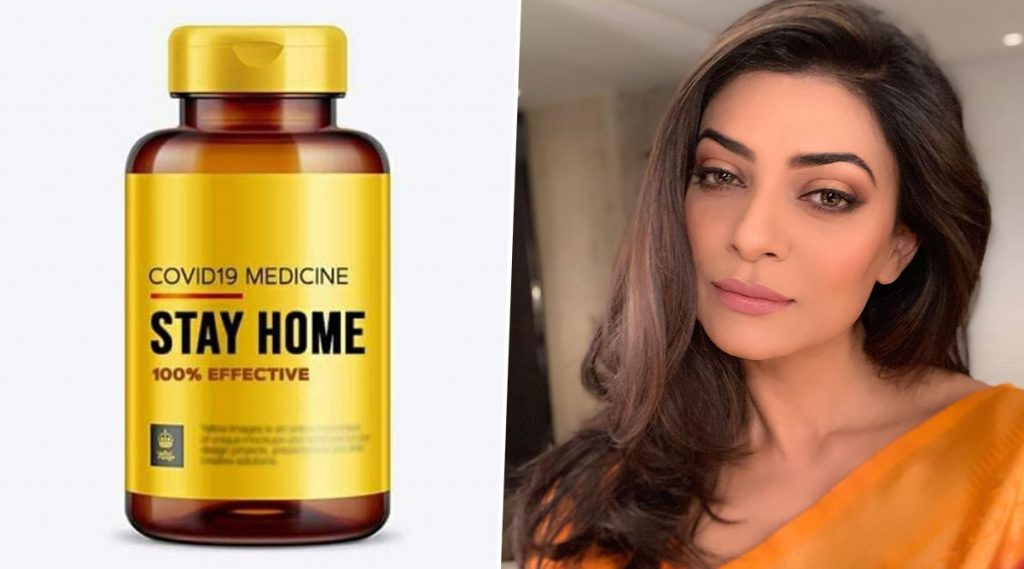 अभिनेत्री सुश्मिता सेन हिने COVID-19 विरोधात लढण्यासाठी सांगितले 100% गुणकारी ठरणारे औषध