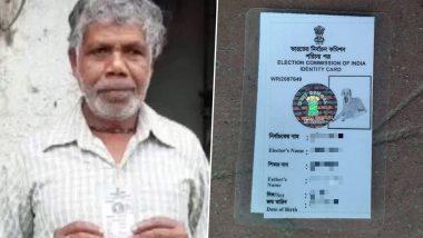 पश्चिम बंगाल: मुर्शिदाबाद येथील अधिकाऱ्यांचा भोंगळ कारभार, मतदान कार्डवर व्यक्तीऐवजी कुत्र्याच्या फोटो
