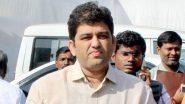 Harshvardhan Jadhav Appeals For Divorce: माजी आमदार हर्षवर्धन जाधव यांचा पत्नी संजना जाधव यांच्यापासून घटस्फोट घेण्यासाठी अर्ज दाखल