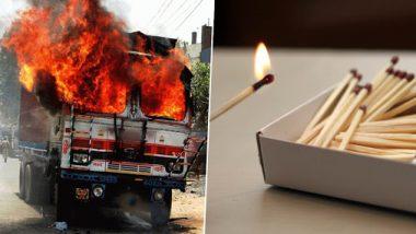 अहमदनगर: माचिस बॉक्स वाहून नेणाऱ्या ट्रकला भीषण आग