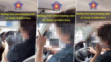 मुंबई: Lockdown च्या काळात सरकारचे नियम धाब्यावर बसविणा-या Kooler Cafe च्या मालकाला पोलिसांचा दणका, Watch Viral Video