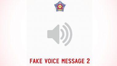 Fact Check: मुंबई पोलिसांच्या नावाने व्हायरल होणारी 'ती' Audio Clip खोटी; क्लिप शेअर न करण्याचे पोलिसांचे आवाहन