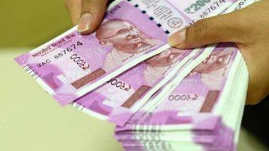 7th Pay Commission: होळीपूर्वी सरकारी कर्मचाऱ्यांसाठी खुशखबर; घरभाडे भत्ता झाला दुप्पट, पगारही वाढला