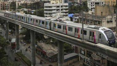 Janata Curfew ला मुंबई मेट्रो कडून समर्थन; 22 मार्चला दिवसभर बंद राहणार सुविधा
