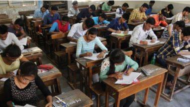 Maharashtra University Exams 2020: विद्यापीठाच्या अंतिम वर्षाच्या परीक्षा वगळता इतर विद्यार्थी थेट पुढच्या वर्गात: मंत्री उदय सामंत यांची माहिती