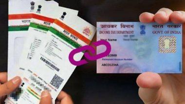 PAN - Aadhaar Card Linking 31 मार्च पूर्वी न केल्यास 10,000 रूपयांपर्यत दंड होणार; Tax Department चं फर्मान!