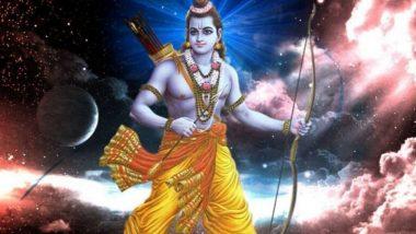 Ram Navami 2020 Date: राम नवमी यंदा 2 एप्रिल दिवशी; जाणून घ्या रामजन्मोत्सव पूजेची वेळ, तिथी आणि महत्त्व