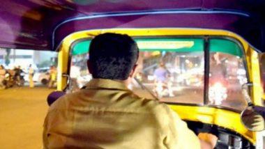 मुंबई:  रिक्षा प्रवासादरम्यान विद्यार्थीनीचा लैंगिक छळ करण्याचा प्रयत्न करणार्या चालकाला Mumbai Police कडून अटक; शहर सुरक्षित ठेवण्यासाठी तक्रार नोंदवण्याचं पोलिसांचं आवाहन