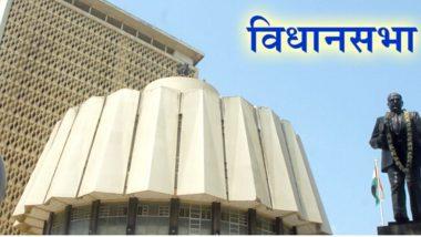 Maharashtra MLC Election 2020: विधान परिषद निवडणुकीसाठी महाविकास आघाडीच्या उमेदवारांचे अर्ज दाखल; पुण्यातून जयंत आसगावंकर तर नागपूरमधून अभिजित वंजारींनी दाखल केले अर्ज