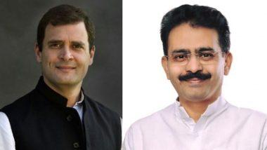 Rajya Sabha Election 2020: राहुल गांधी यांचे निकटवर्तीय राजीव सातव यांना महाराष्ट्रातून राज्यसभेचं तिकीट?
