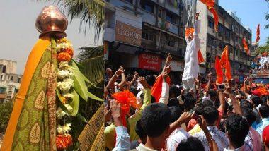 Gudi Padwa 2020 Date: यंदा 25 मार्चला गुढीपाडवा दिवशी साजरा करा हिंदू नववर्ष!