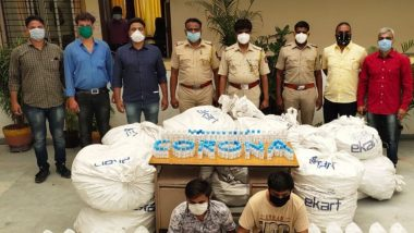 मुंबई: Hand Sanitizers च्या 10,000 बाटल्यांचा काळाबाजार चारकोप पोलिसांकडून उघडकीस; 2 जणांवर गुन्हा दाखल