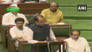 Maharashtra Budget 2021-22: महाराष्ट्राच्या अर्थसंकल्प अधिवेशनाला सुरुवात; कोरोनाच्या पार्श्वभूमीवर महाविकास आघाडी सरकारचे महत्वाचे निर्णय