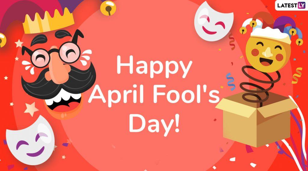 April Fool's Day 2020 Jokes: एप्रिल फुल निमित्त Images, Funny Messages, GIf's  च्या माध्यमातून Facebook, WhatsApp वर शेअर करुन लोटपोट हसा!