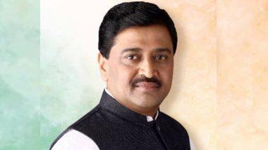 Ashok Chavan Recovers From COVID19: माजी मुख्यमंत्री अशोक चव्हाण यांची कोरोनावर मात; 14 दिवसांसाठी होम क्वारंटाईन