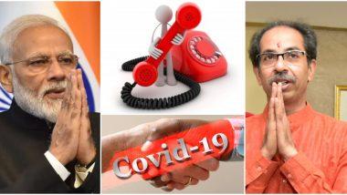 Coronavirus: पंतप्रधान नरेंद्र मोदी यांनी मुख्यमंत्री उद्धव ठाकरे यांना केला फोन