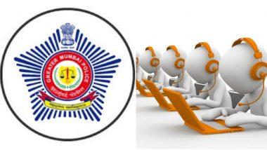 COVID19 च्या काळात नवी मुंबई पोलिसांनी गरोदर महिला आणि ज्येष्ठ व्यक्तींसाठी सुरु केले 'हे' 3 Helpline Number