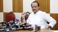 Coronavirus in India: 'शब-ए-बारात' तसेच 'हनुमान जयंती'ला घराबाहेर पडू नका; उपमुख्यमंत्री अजित पवार यांचे नागरिकांना आवाहन
