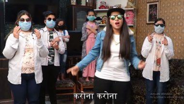 Coronavirus: ढिंच्याक पूजा हिचे Hoga Na Corona गाणे सोशल मीडियात व्हायरल (Watch Video)
