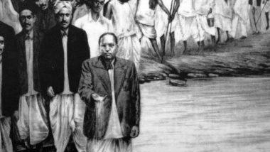 Mahad Satyagraha Anniversary: डॉ.बाबासाहेब आंबेडकर यांनी समाजातील जातीयवाद मिटवण्यासाठी केलेला पहिला प्रयत्न 'चवदार तळे सत्याग्रह'; जाणून घ्या या घटनेविषयी