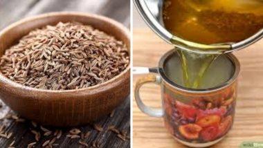 Weight Loss Natural Tips: लॉक डाऊन मुळे घरबसल्या वाढलेलं वजन कमी करण्यासाठी जिऱ्याचा चहा ठरेल बेस्ट; जाणून घ्या फायदे आणि झटपट रेसिपी