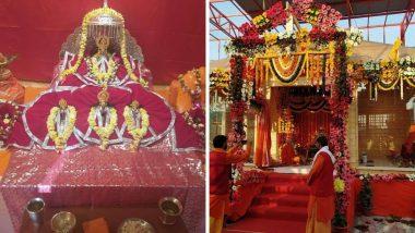 अयोध्या श्रीराम जन्मभूमी मंदिर ट्रस्ट तर्फे आजपासून रामल्लाच्या ऑनलाईन दर्शनाला सुरुवात; फेसबुक, ट्विटर द्वारे घेता येणार लाईव्ह आरतीत सहभाग