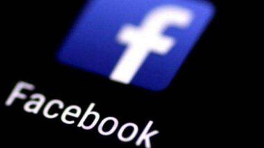 Facebook युजर्स सावध व्हा, 61 लाख भारतीयांचा डेटा लीक झाल्याने बचाव करण्यासाठी 'या' मार्गाचा वापर करा