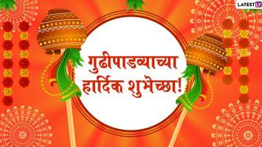 Happy Gudi Padwa 2020 Wishes: गुढी पाडव्याच्या शुभेच्छा मराठी Messages, Greetings, Images, GIFs आणि WhatsApp Stickers च्या माध्यमातून देऊन उत्साहात करा नववर्षाचा आरंभ!