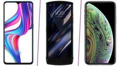 खुशखबर! गुढी पाडव्यानिमित्त मोबाईल्सवर भरघोस सूट; Apple iPhone XS, Motorola Razr 2019, Realme 5 Pro, Realme X2 Pro वर 36 हजारापर्यंत सवलत