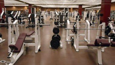 राज्यातील सर्व व्यायाम शाळेची तपासणी होणार; जिम मधून तरूणांना उत्तेजक द्रव्य देत असल्याची माहिती समोर
