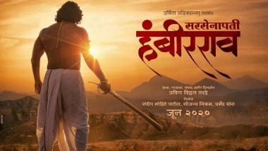 Sarsenapati Hambirrao New Poster: दिग्दर्शक प्रवीण तरडे यांच्या चित्रपटात पिळदार शरीरयष्टीची झलक दाखवणारा कोण आहे हा अभिनेता?
