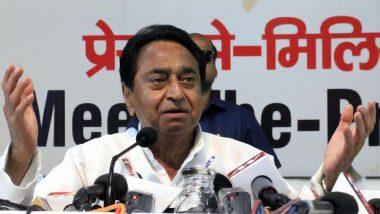 कमलनाथ यांचा राजीनामा,कॉंग्रेस चे सरकार कोसळले; मध्य प्रदेश मध्ये ऑपरेशन लोटस 15 महिन्यातच यशस्वी