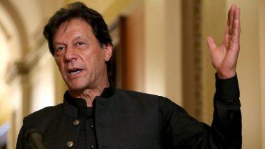 Pakistan Debt: कर्जात बुडालेल्या पाकिस्तानच्या मदतीला धावला चीन; सौदी अरेबियाचे Loan फेडण्यासाठी दिले तब्बल 1.5 अब्ज डॉलर्सचे कर्ज- Report