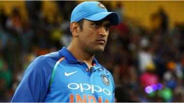 MS Dhoni Farewell Match: एमएस धोनीसाठी 'नो फेअरवेल गेम', माजी IPL अध्यक्ष राजीव शुक्ला यांचे मोठे विधान
