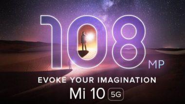Mi कंपनीचा 5G स्मार्टफोन येत्या 31 मार्चला होणार लॉन्च, जाणून घ्या फिचर्स